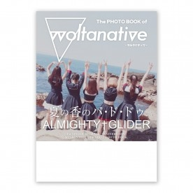 The PHOTO BOOK of woltanative 〜夏の香のパ・ド・ドゥ/ALMIGHTY†GLIDER〜